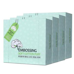 엠보싱 소프트 화장솜 300매 1+1 +1+1 총1200매 특가
