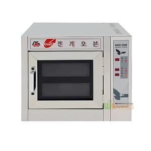 전기오븐기DS101 /업소용오븐기/전자레인지/바베큐구이