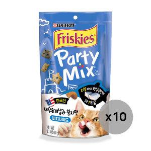 프리스키 파티믹스 비치사이드 고양이간식 60g x10개