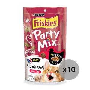 프리스키 파티믹스 믹스그릴 고양이간식 60g x10개