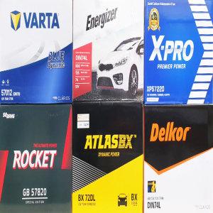 -폐전지반납조건- 투싼배터리 엑스프로 XP90L
