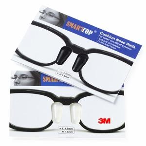 안경코받침 코패드 안경테 뿔테 사은품증정