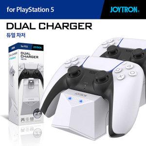 PS5 듀얼센스 듀얼 차저 / 충전기 거치대 스탠드 독
