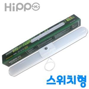 히포 LED 등기구 스위치형 30w 일자등 주광색/형광등