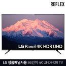 LG 패널 4K HDR UHD 86인치 TV 교회/학교 무료배송