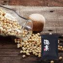 (혼식)국산 콩 백태 500g