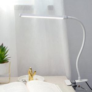 라인 클립형 LED 스탠드 집게 조명 학습용 백색