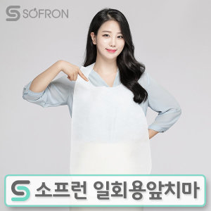 소프런 위생앞치마 500매 A타입 S타입