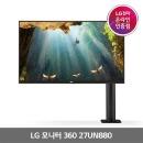 LG 27UN880 68cm UHD 모니터 / 예약 5월7일출고