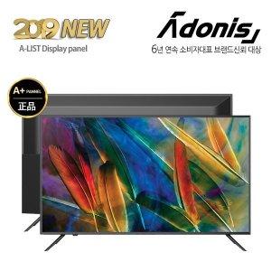 아도니스 TS-403 대기업A급패널 장착 40형 FHD TV (101cm)