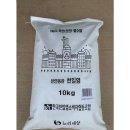 천연옹판 신안천일염 10kg 18년산 저염도 숙성/탈수