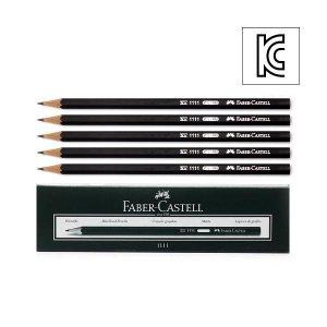파버카스텔 블랙파버 HB연필(1다스) 연필세트