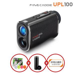 파인캐디 UPL100 레이저 골프거리측정기 블랙4/26~발송