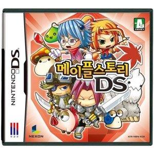 메이플 스토리 (NDS/3DS) 중고완제품