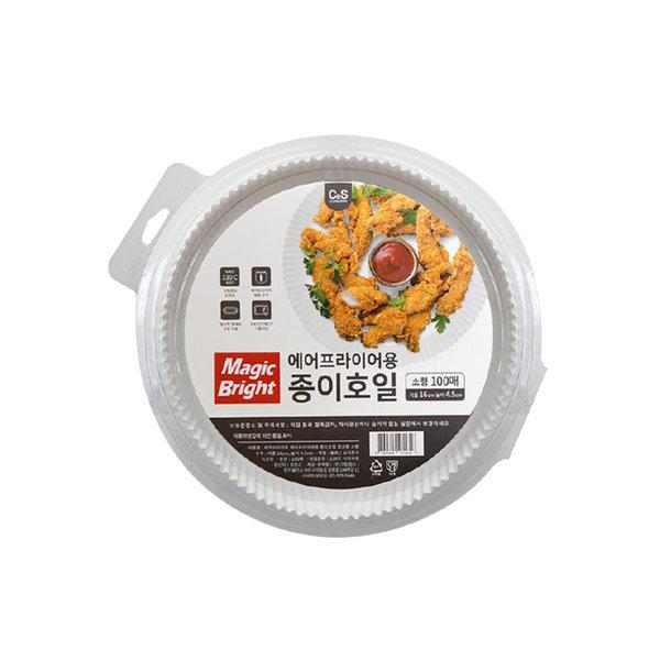 접시형종이호일 100매_소형