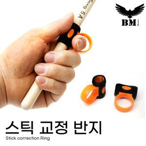 보먼 스틱 교정 반지 드럼 연습 세트 악기 드럼용품