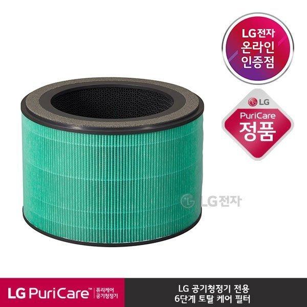 S  E  공식판매점  LG전자  LG 퓨리케어 6단계토탈케어필터세트 PFS8D1A