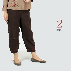2821봄가을-여자 자수 이중지바지 생활한복 개량한복