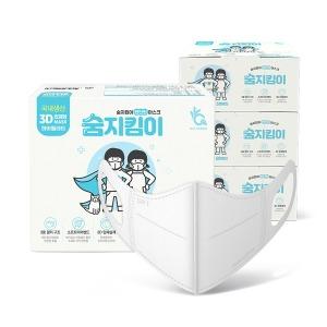 숨지킴이 새부리형/국산/일회용마스크 스몰화이트200매