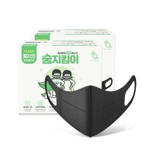 숨지킴이 새부리형/국산/일회용마스크 스몰 블랙100매