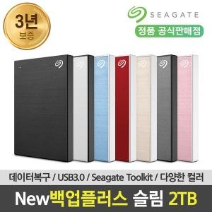 SEAGATE 뉴백업플러스 외장하드 2TB 블랙 2021년 04월