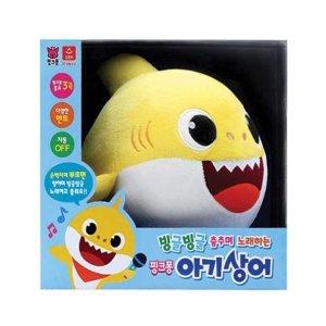핑크퐁 빙글빙글 노래하는 아기상어 인형