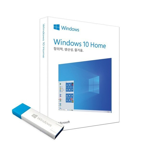 윈도우10 Home(처음사용자용 한글) FPP(USB)
