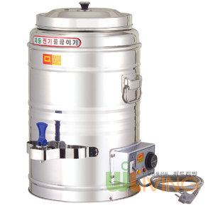 전기물통30호 전기물끓이기/대형물통/보온물통