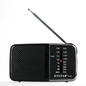 강력스피커 미니라디오/가로형 휴대라디오