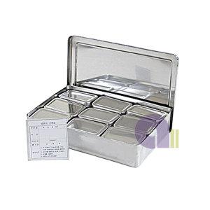 보존식용기/사각9P /보존용기/스텐용기/급식용기