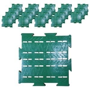 대경 저온저장고 바닥용 깔판 20개 조립식 플라스틱
