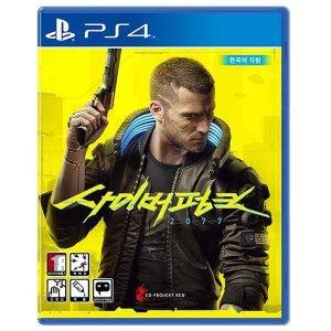 PS4 사이버펑크 2077 한글판 C