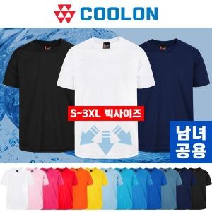 코오롱 남여 쿨티셔츠 냉감 S~5XL 쿨론 기능성 반팔티