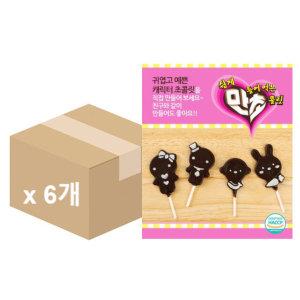 만초 쉽게 만들어 먹는 초콜릿 간식 만들기 세트 x6개