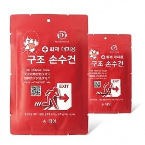 (태양 화재 대비용 구조손수건 10개) 재난안전 인증