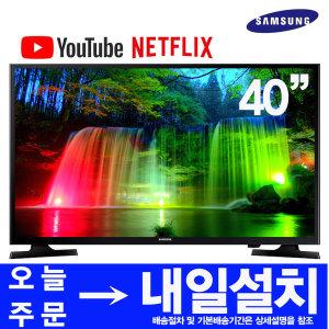 삼성 40인치 FHD 스마트TV UN40N5200 고객매장방문수령