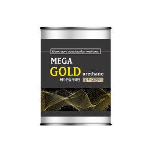 MEGA 만능 우레탄 골드펄 금색 은색 메탈릭 페인트 4L