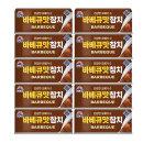 사조 바베큐 참치(안심따개) 100g x10캔 /참치캔/반찬