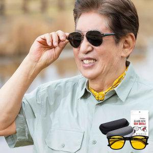 쿠글 선글라스 보잉 변색 매직 편광 렌즈 썬글라스 a