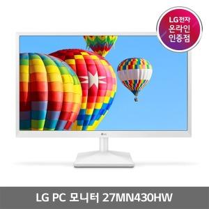 LG 27MN430HW 27인치모니터 IPS FHD (내일도착)