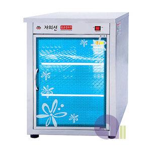 자외선살균기/DS-702 (살균만)자외선컵살균기/소독기