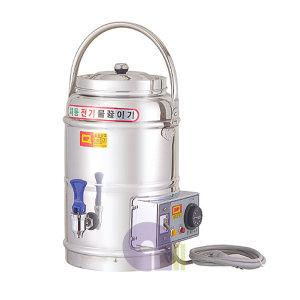 전기물통8호 /전기물끓이기/전기포트/전기보온물통
