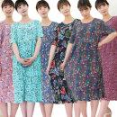 시원한 쿨 주름반팔원피스(~88) 여름 홈웨어 여성잠옷
