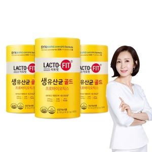 종근당건강 락토핏 생유산균 골드 50포 3통(150일분)