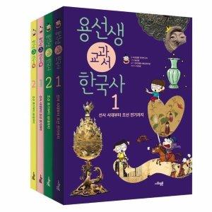 용선생교과서한국사(SET)전4권
