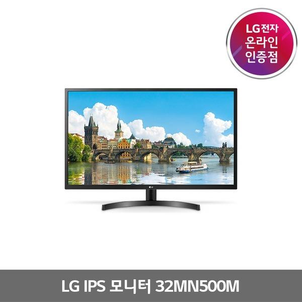 LG전자 32MN500M 32형 모니터