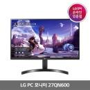 LG PC모니터 27QN600 27형 모니터(4월19일 예약판매)