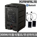 BK882N 헤드셋마이크2ch 이동식앰프스피커 버스킹