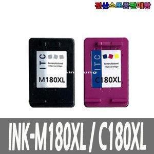 INK-C180XL 칼라대용량 호환 C180XL SL-J1665 J1663
