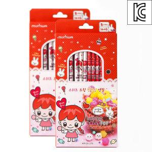 문화 진한심 B 연필(10p)학용품 연필세트 신학기선물